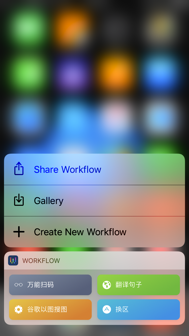 workflow-3dtouch